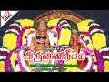 Download Thiruthalam Idhu Thiruthalam MP3 song and Music Video