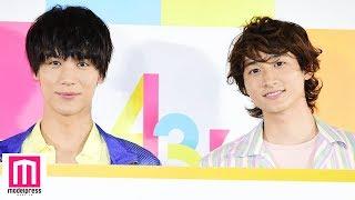 【モデルプレス】俳優の中川大志と小関裕太が、3日に都内で開催された新...