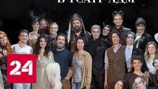 Как Джима Керри уговорили сыграть на российской сцене - Россия 24