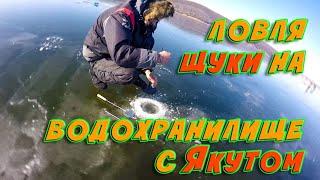 Ловля Щуки на Печенежском Водохранилище Зимой Зимняя Рыбалка 2020