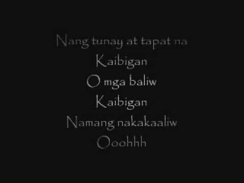 Tropa - Siakol (Lyrics)