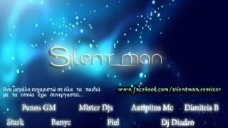 Silentman Remixes 2011-2012