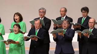 混声合唱団 四季ヴェルデ 第四回定期演奏会 2017年5月7日 大田区民プラ...