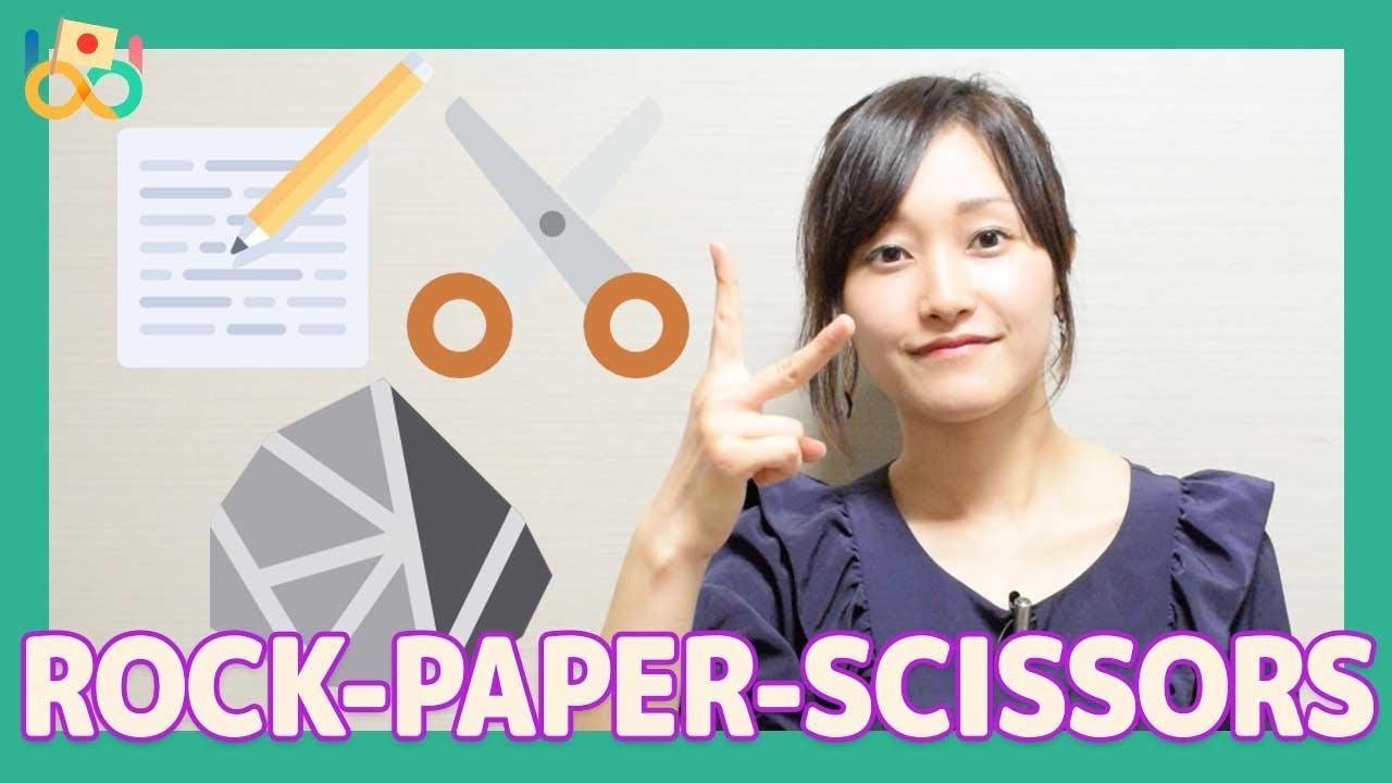 Rock Paper Scissors じゃんけん Japanese Custom 4 Youtube