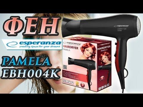 Фен для волос ESPERANZA PAMELA EBH004K