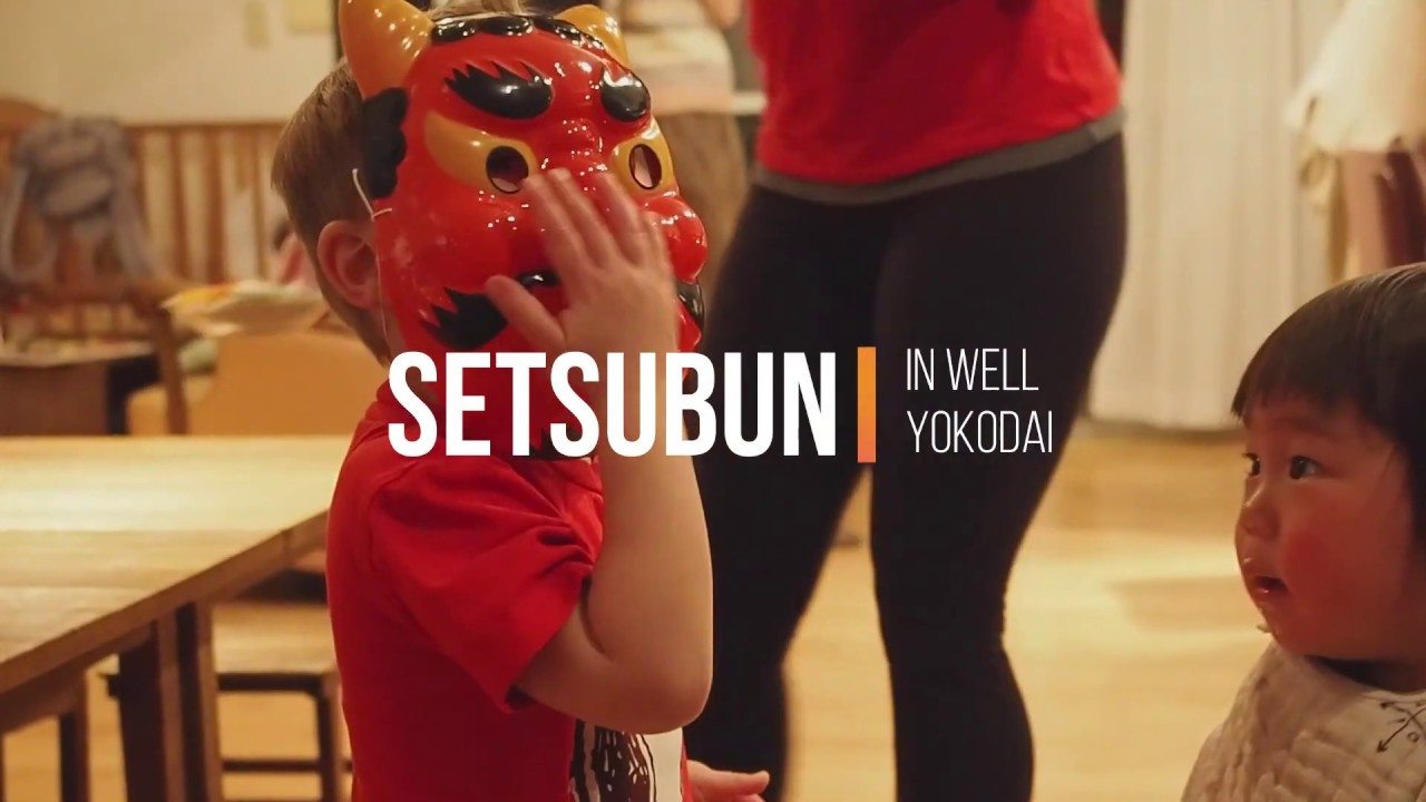 【シェアハウス】SETUBUN in WELL YOKODAI