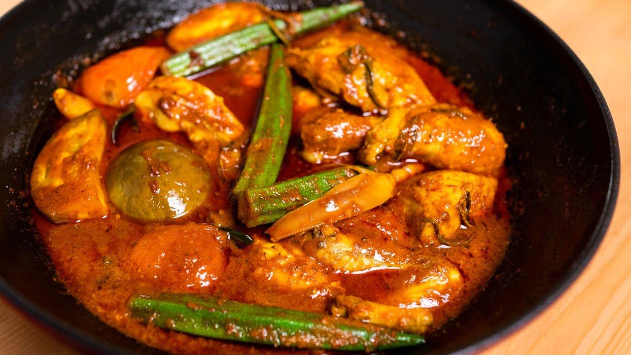 Asam Pedas Ayam Style Melaka Sedap Sungguh Youtube
