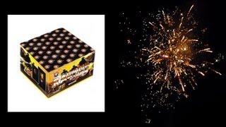 TOP NEUHEIT 2012 Rauchende Colts von Panda Feuerwerk (Röder Vorschießen) [1080p Full HD]
