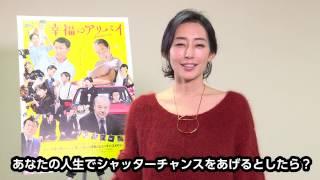 作品で演じた母とは真逆に、柔らかな表情で語る木村多江には、 素顔の優...