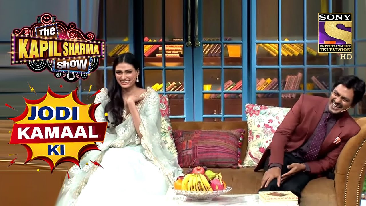 Baccha की Comedy पे Athiya & Nawazuddin Laugh Gleefully | The Kapil Sharma Show | Jodi Kamaal Ki