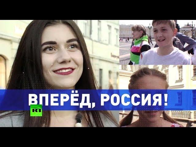 Бросить пить и выйти замуж: на что готовы россияне ради победы сборной в 1/4 финала ЧМ-2018