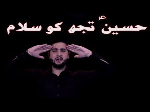 fahim-jafri- -hussain-tujhko-salam- -2019- -1441