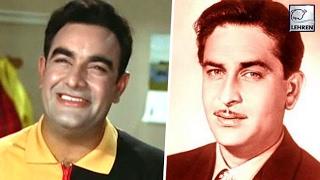 Rajendra Nath RELATED To Showman Raj Kapoor