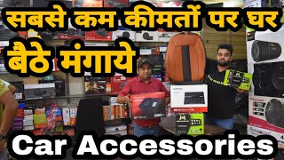 Wholesale Car Accessories Market   BassTube   Amplifier   Car Camera  Car Accessories Market Delhi