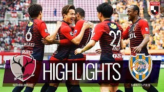 2019年5月3日(金)に行われた明治安田生命J1リーグ 第10節 鹿島vs清...