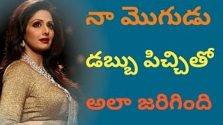 Why she did not agree to act in Sridevi Bahubali|Rajamouli|