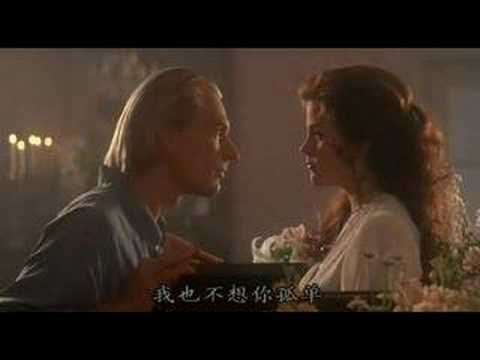 Boxing Helena clip9 - YouTube
