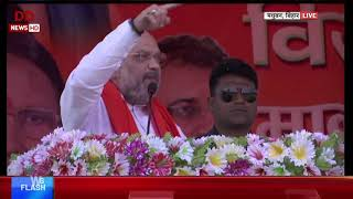 BJP President addresses election rally in Bihar