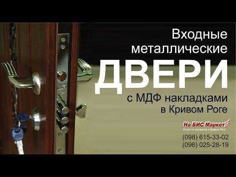 Замена накладки двери багажника - YouTube