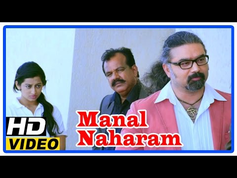 Manal Naharam Tamil Full Movie | Scenes | Prajin Accepted To Settle Poornima's Money To VK