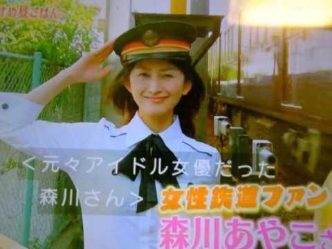 森川あやこ 幸縁動画 @office aim