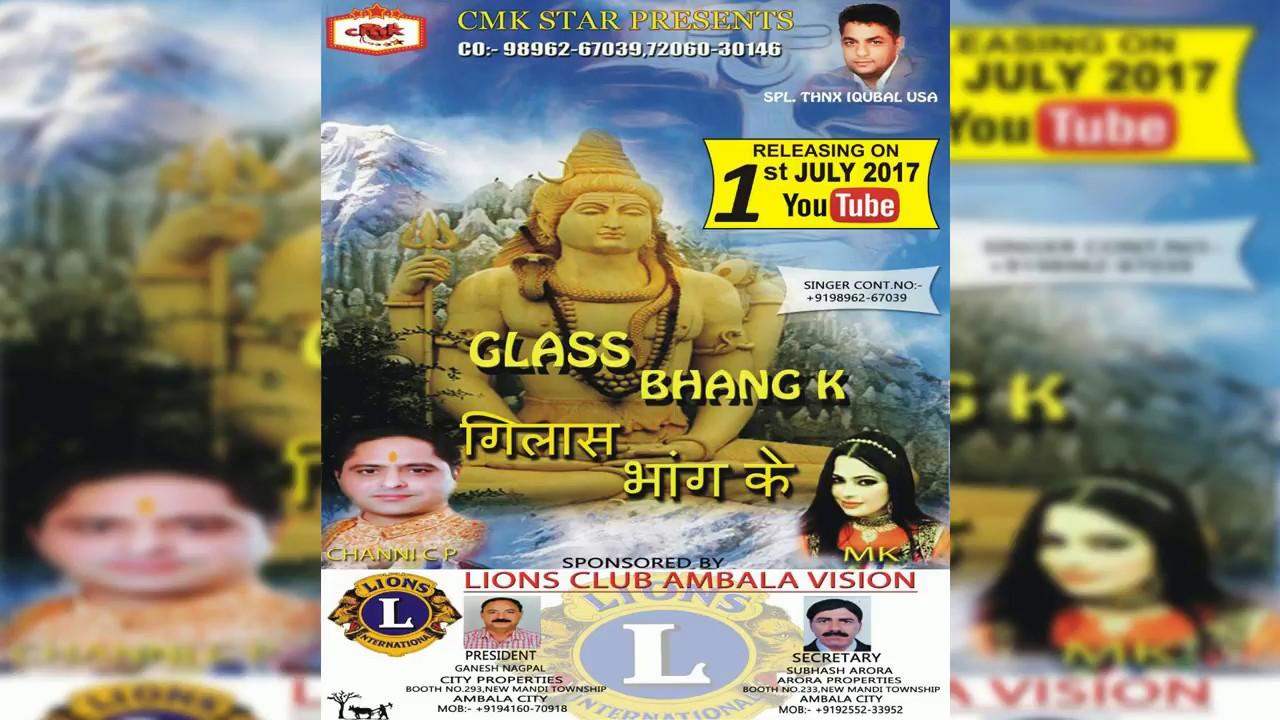 Videos matching Manimahesha | मणिमहेशा | Mera Bhola | मेरा भोला I Himachali  Bhajan | 2018 | Channi