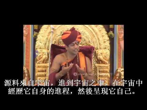 瞬間體驗全然覺醒 (繁體字幕)   Getting enlightenment experience instantly (Chinese Traditional)