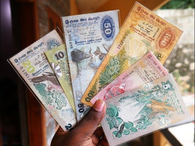 Sri Lanka Flora & Founa Birds Themed Currency 1979