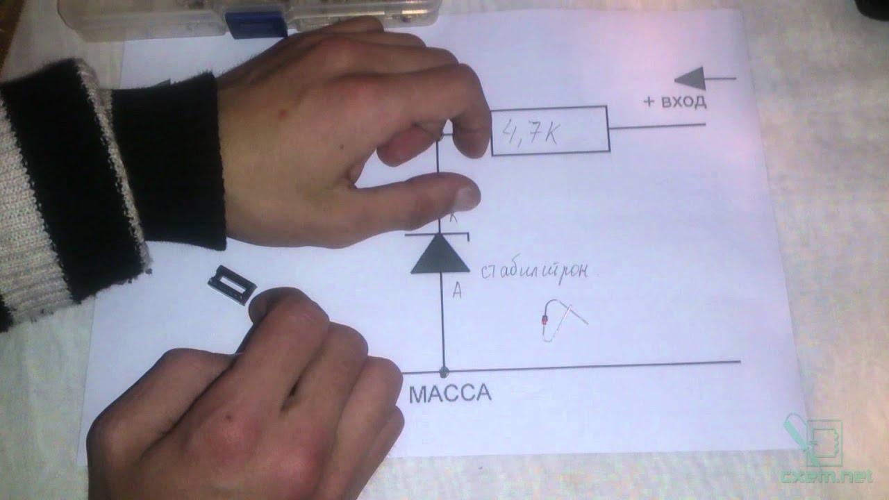 Простой метод проверки стабилитронов