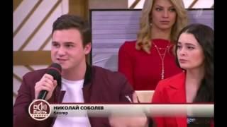 Пусть говорят  (Дина Шурыгина)2. Соболев vs Шурыгина.
