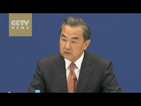 G20 Summit: Chinese FM briefs media about preparations