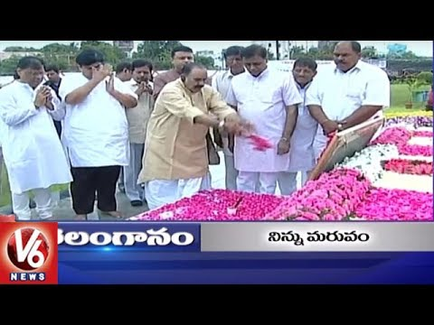 6PM Headlines | Fake Seeds Gang Arrest | PV Narasimha Rao Birth Anniversary | Weather Update | V6