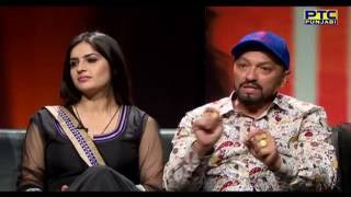 Binnu Dhilllon, Sardar Sohi & Aman Hundal in PTC Showcase | Dulla Bhatti | PTC Punjabi