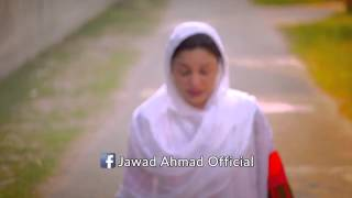New Song Bhola Kya Karay by Jawad Ahmad