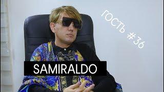 Samiraldo: \