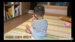 도겸티비 18개월 육아 떼쓰는아기 (episode1 치…