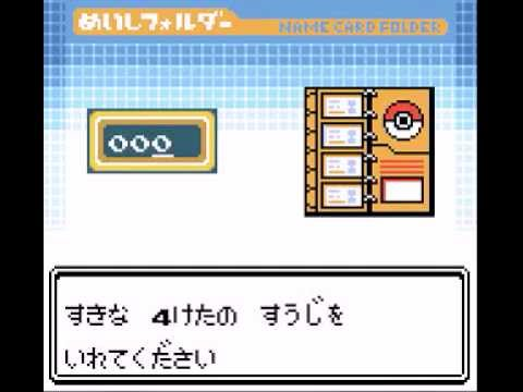 How to download pokémon crystal on android youtube.