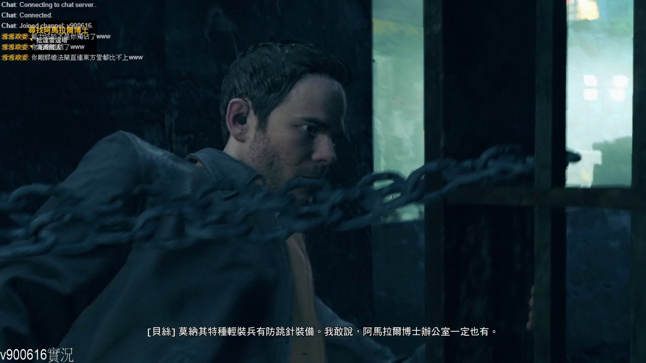 量子裂痕(Quantum Break) Day3 2020/5/5實況紀錄 - YouTube