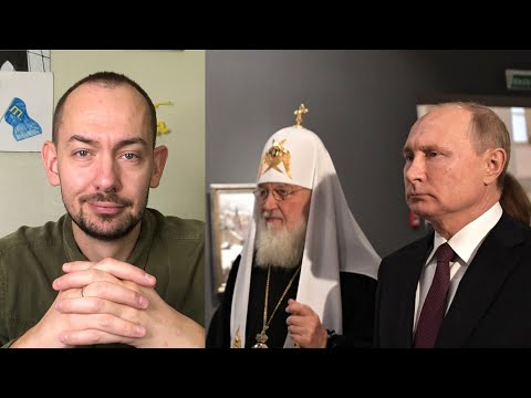 Скрепы: почему «Слава Украине» это - плохо