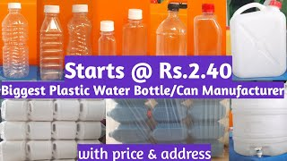 Biggest Plastic Water Bottles/Cans Manufacturers #Hyderabad Chepest rates & Discount announcement