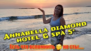 Вечерний Легкий обзор отеля Annabella diamond hotel spa 5