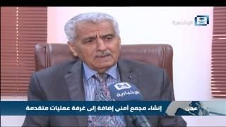 وزارة الداخلية اليمنية تبدأ بإعمار معسكراتها في المحافظات المحررة