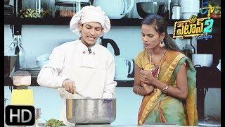 Patas 2 | Praveen & Faheema Performance | 7th June 2019  | ETV Plus