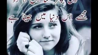 Best sad poetry.by Muhammad Rehan(1)
