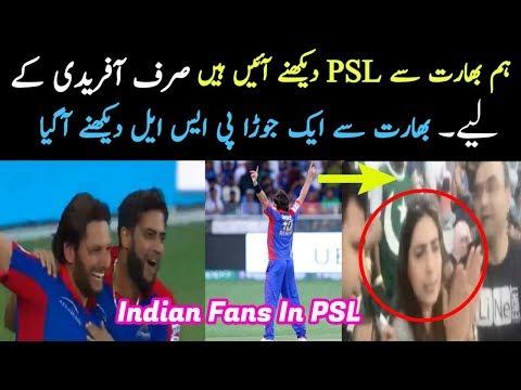 Indian Couple Reach Dubai Stadium For Watching PSL 3 Matches |Indian Couple In Karachi Kings Match