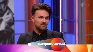 Наедине со всеми - Гость Александр Панайотов. Выпуск от28.02.2017