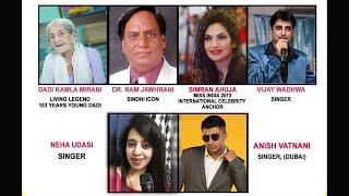 Live Aaj Kal Weekly Phirse - W20D1