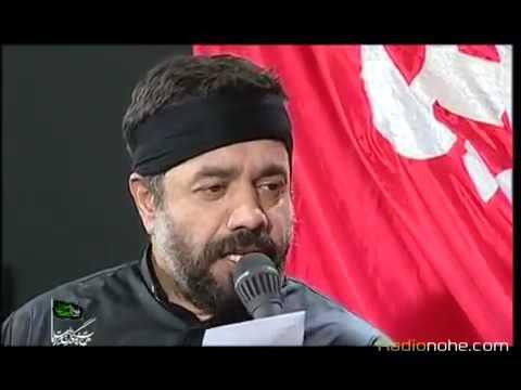 محمود کریمی بالا بلند بابا گیسو کمند بابا Mahmoud Karimi, Nohe Ali Akbar ,very beautiful