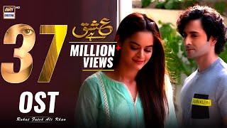 Ishq Hai OST | Rahat Fateh Ali Khan | Danish Taimoor | Minal Khan | ARY Digital