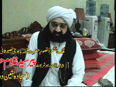 Review Pir Syed Hasaam ud din Shah on Molvi Abdul Saboor Chour Harpal